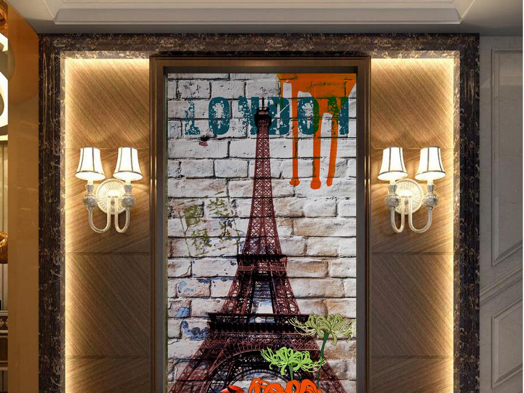 3d砖墙欧美油画巴黎铁塔工装玄关
