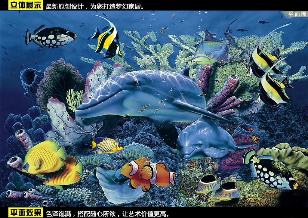 鱼3d海底世界动态海底世界视频图片手绘海底世界海底世界高清视频背景