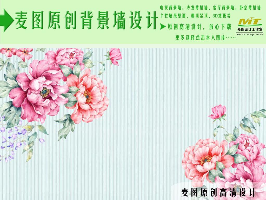 牡丹花手绘花卉水粉画麦图图库