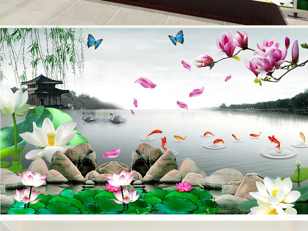 唯美意境玉兰花开九鱼送福荷花装饰画背景墙
