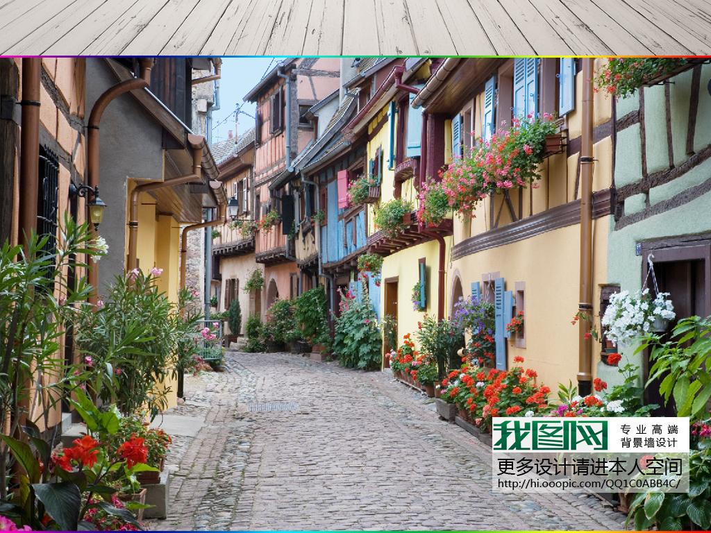欧洲意大利小镇欧式街道风景壁画电视背景墙