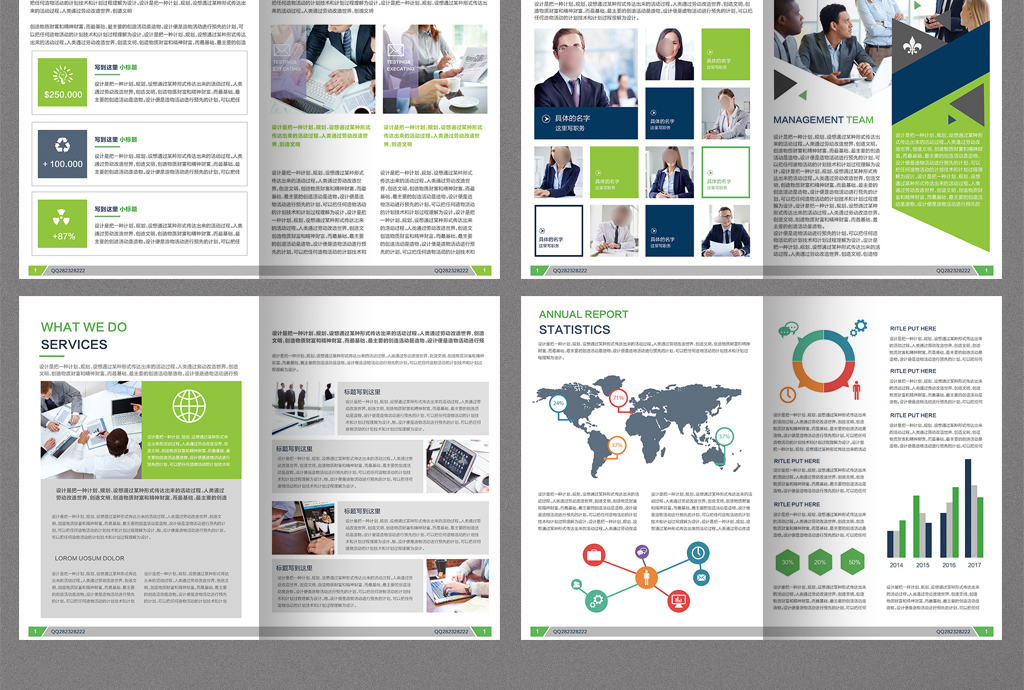 平面|广告设计 画册设计 企业画册(整套) > 国外至简风格商业科技产品