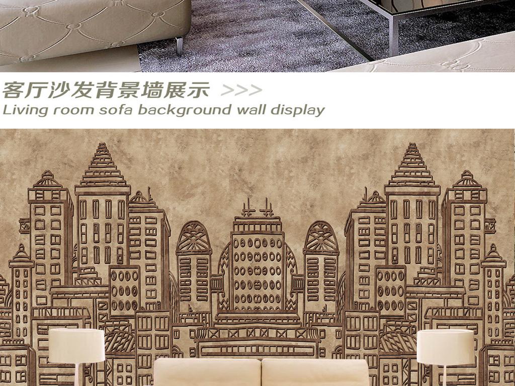 手绘城市建筑电视背景墙