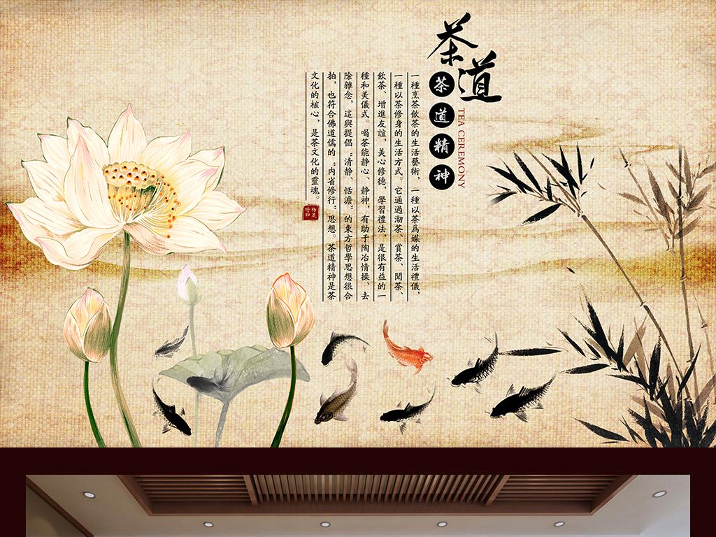 壁纸茶道品茶茶楼茶文化荷花竹子中国风古典中式壁画瓷砖背景墙复古背图片