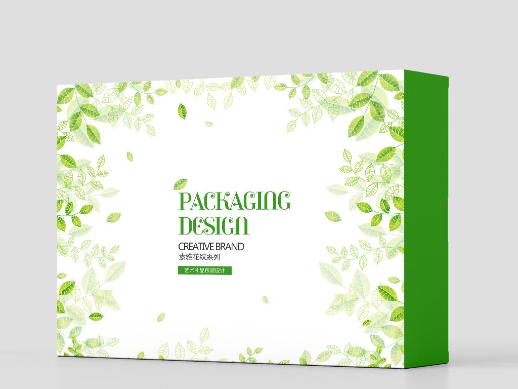 小清新树叶茶叶叶子包装盒psd设计图片