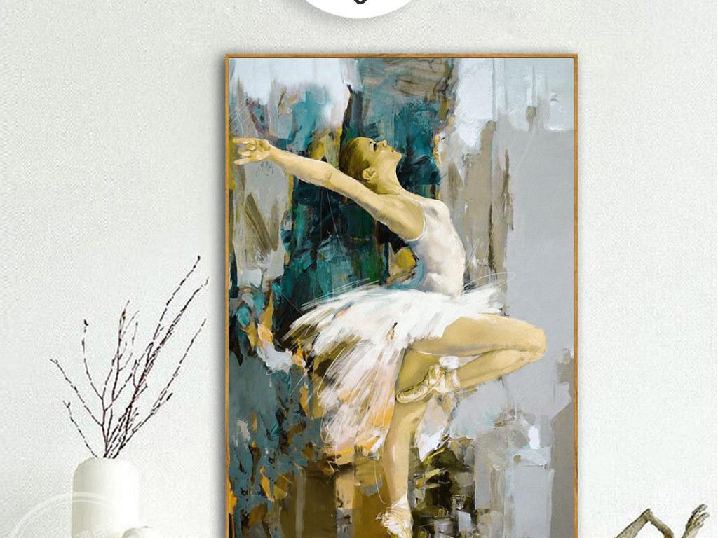 手绘国外美女人物舞蹈油画装饰画