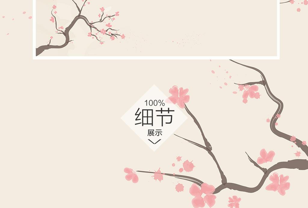 新中式极简梅花电视背景墙(图片编号:15724239)_手绘