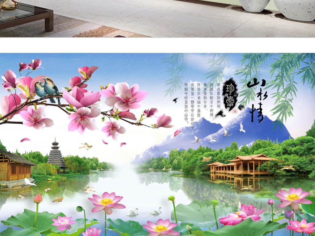 山水情江南水乡桂林山水风景画电视背景墙