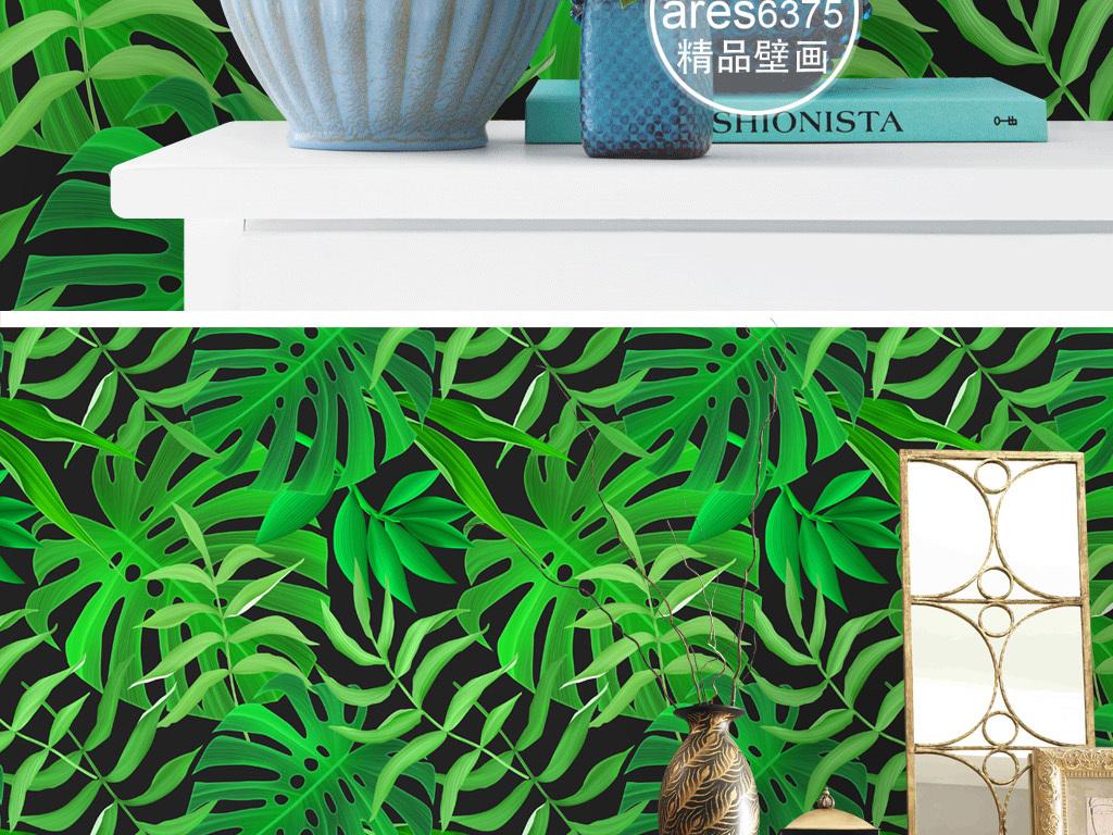 欧式韩式田园手绘树叶芭蕉叶壁画壁纸墙纸