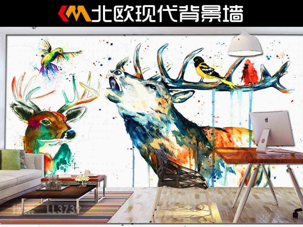 北欧手绘水彩风格麋鹿背景墙