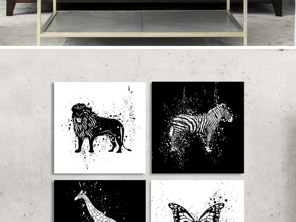 艺术黑白简约动物画芯无框画装饰画照片墙