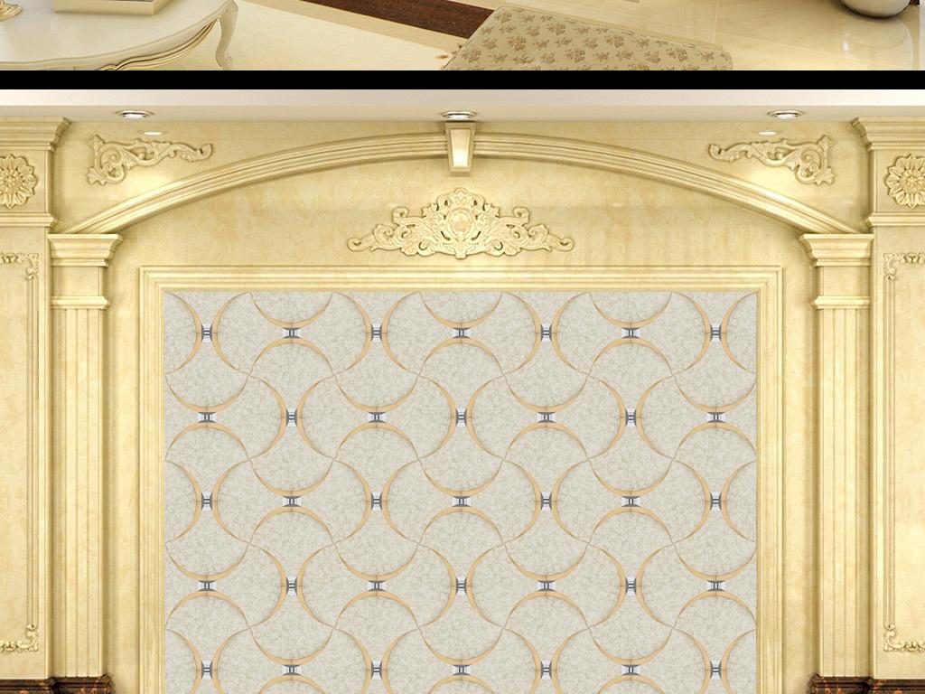 拼镜金镶玉皇室宫廷扇形大理石背景墙