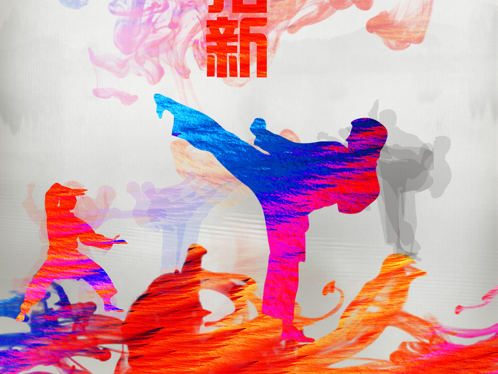 舞蹈招新手绘海报