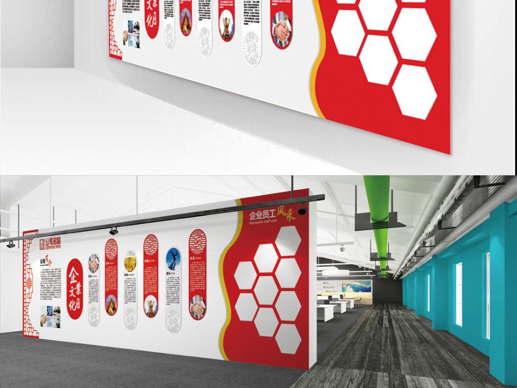 中式现代企业文化形象墙图片