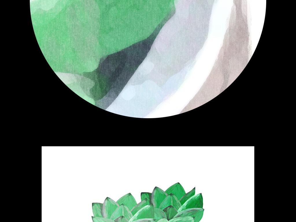 植物盆栽萌系小盆栽装饰画现代简约小清新简约装饰画高清田园进口画芯
