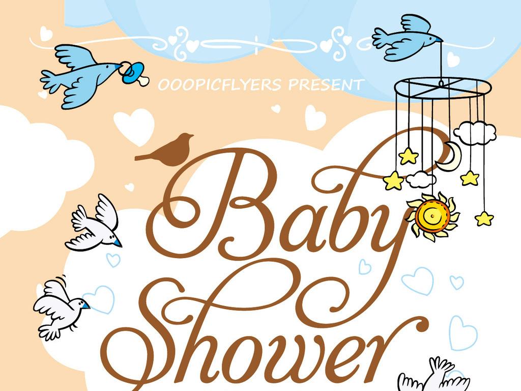 母婴店促销创意婴儿创意手绘手绘