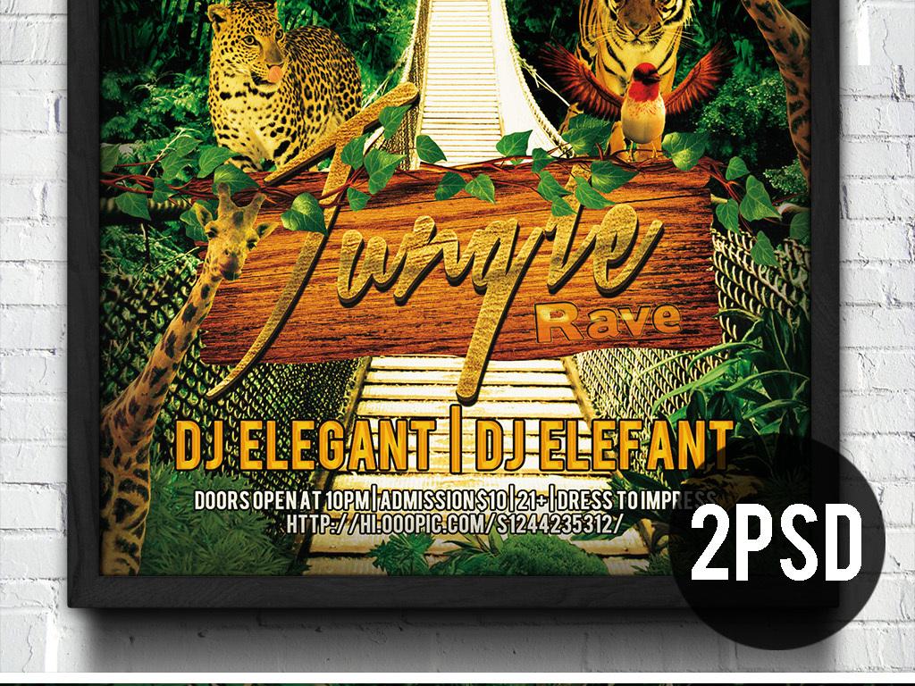 平面|广告设计 海报设计 国外创意海报 > 生态丛林动物乐园自然声音