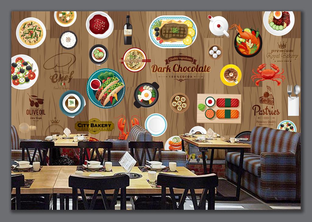 西餐厅快餐店饭店背景墙