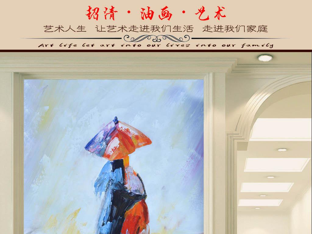 水彩雨中情侣人物背影玄关装饰画