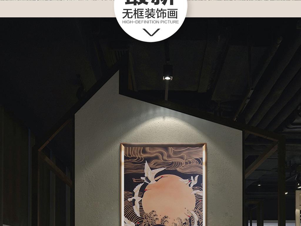 背景墙|装饰画 无框画 动物图案无框画 > 新中式仙鹤祥云无框画  版权图片