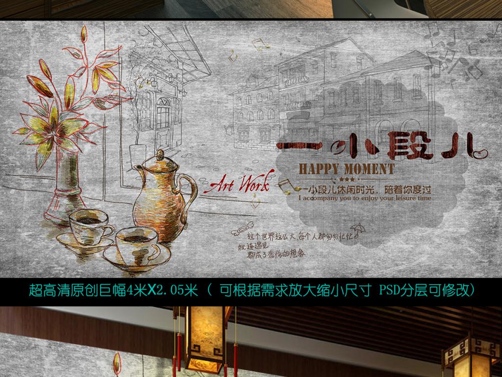 咖啡屋西餐厅休闲吧手绘复古工装背景墙