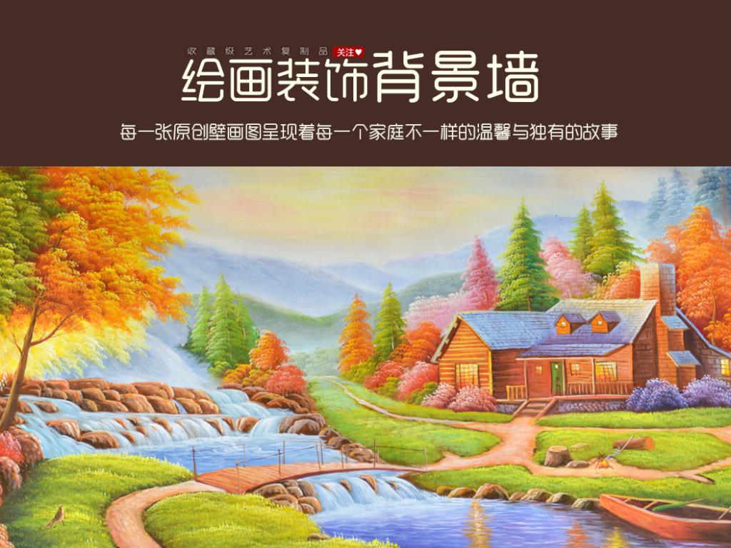 高清巨幅森林美景手绘油画艺术背景壁画
