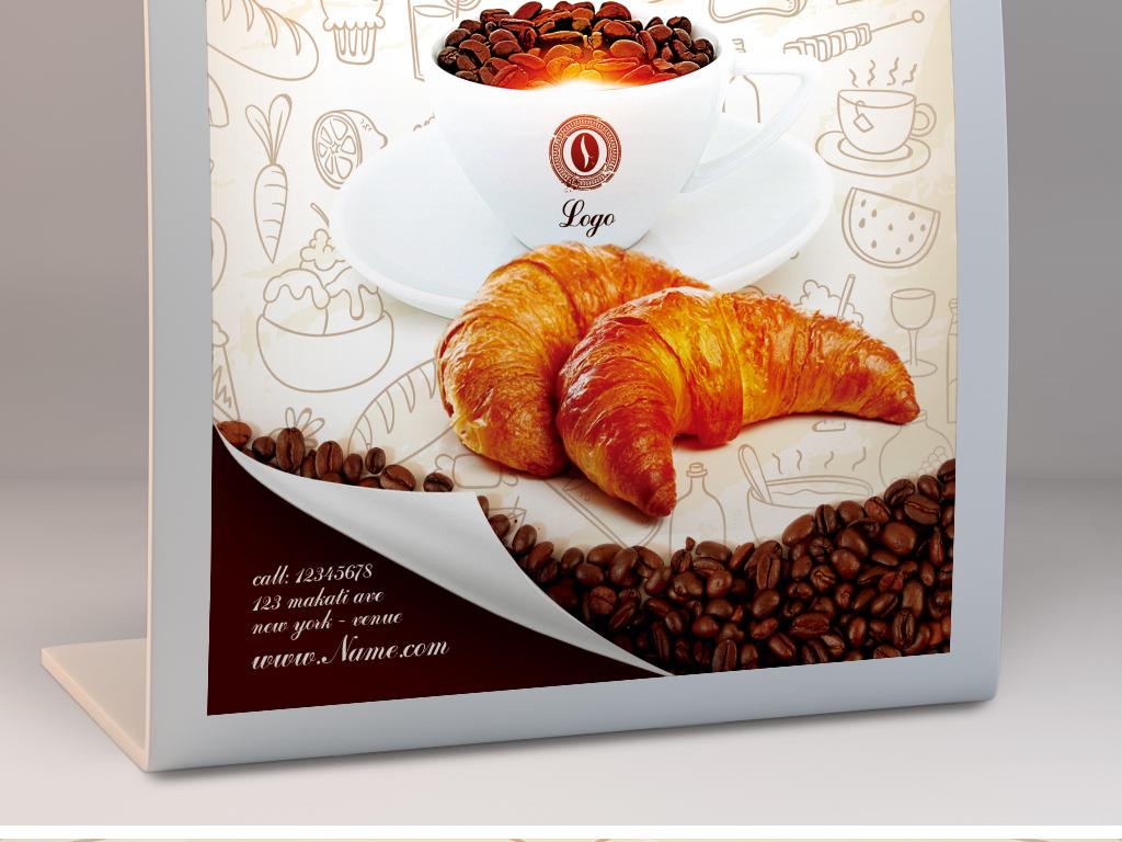 怀旧文艺手绘茶餐厅咖啡厅促销宣传海报模板