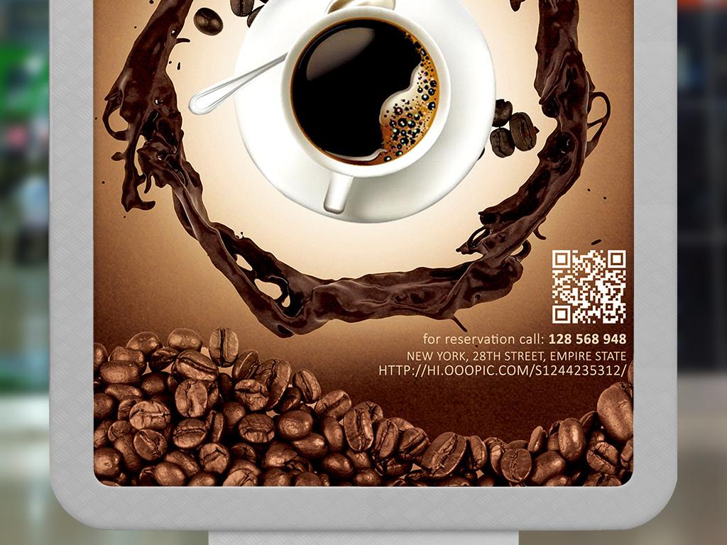 怀旧文艺西餐厅茶餐厅咖啡厅促销宣传海报