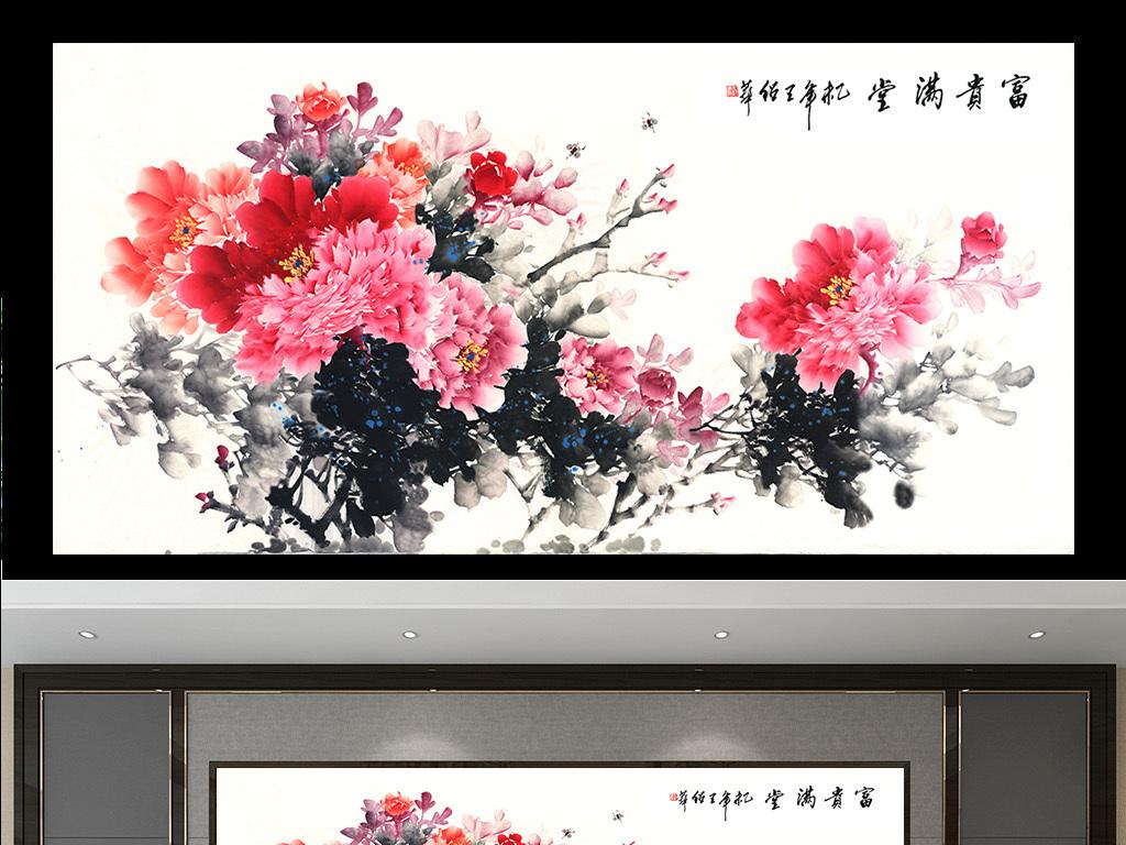 牡丹花国画                                  水墨图片
