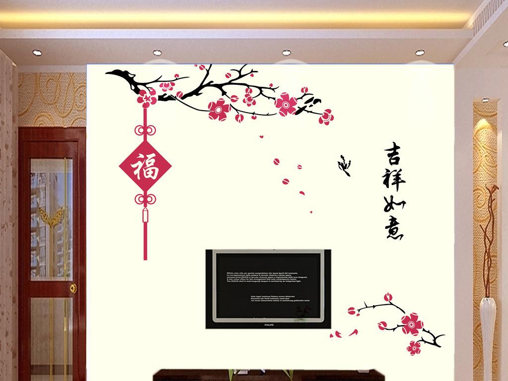 背景墻|裝飾畫 墻貼 植物花卉 > 吉祥如意梅花鳥墻貼背景墻壁畫  版權