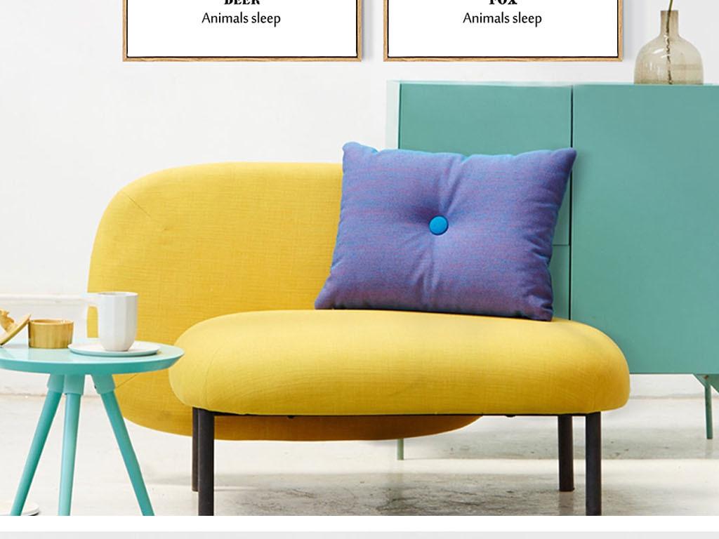 动物形状的沙发