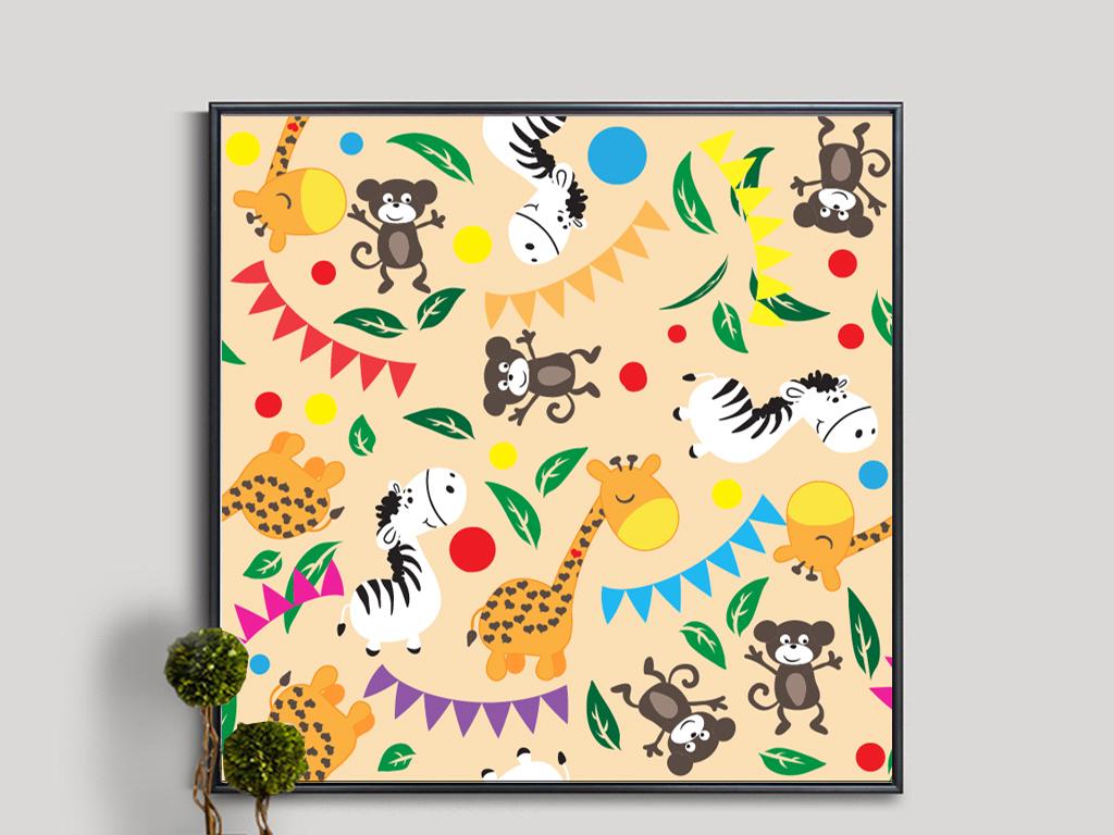 框画装饰画挂画儿童房北欧动物画水彩动物水彩建筑画小动物画儿童海底