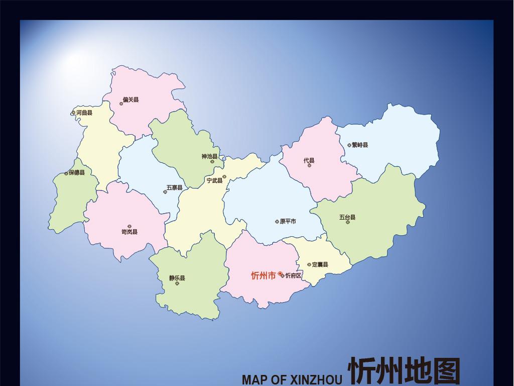国地图矢量地图北京地图矢量中国地图世界地图主体矢量上海外滩地图