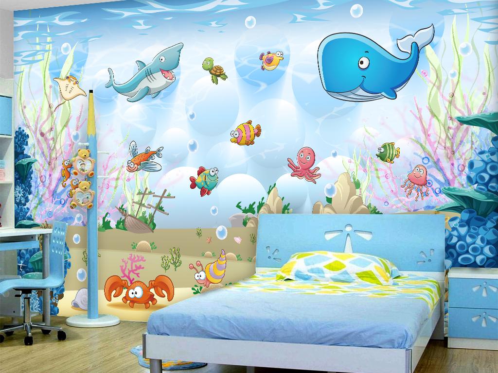 3d卡通海底动物儿童房壁画背景墙