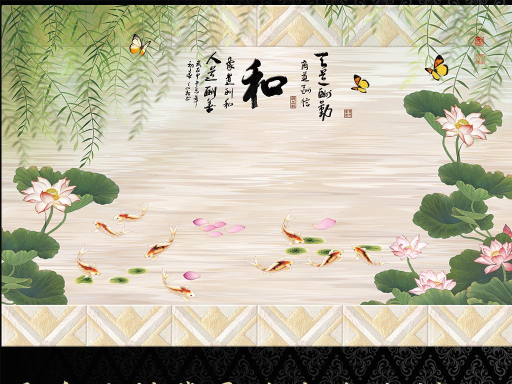中式荷花柳树影视背景墙
