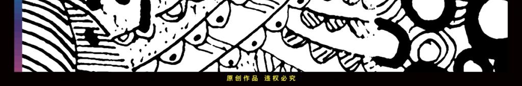 双联画 背景墙 壁画 餐厅 浴室 客厅 高清油画 现代壁画 现代背景墙 唯美 线描画 线稿 速写 素描 巨幅 温馨 浪漫 唯美极简 欧式花纹 现代简约 儿童房 北欧简约 简约现代 猫咪 儿童房手绘 联画 北欧现代简约 手绘猫咪 儿童手绘