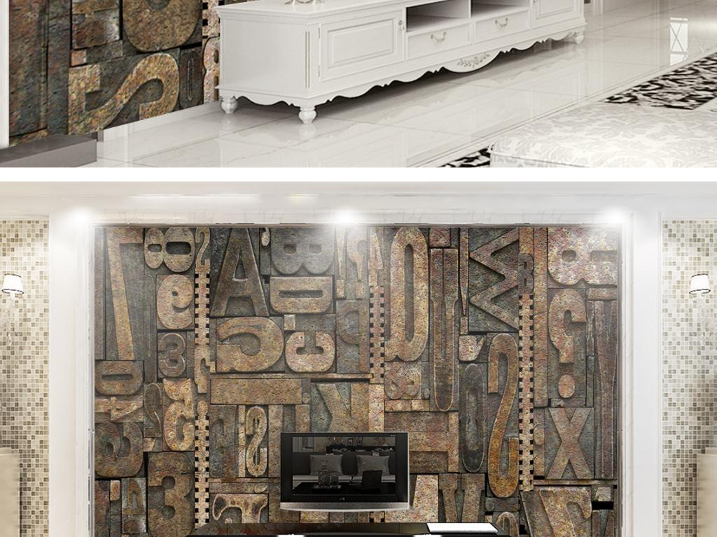 3d欧式英文字母木雕时尚复古背景墙