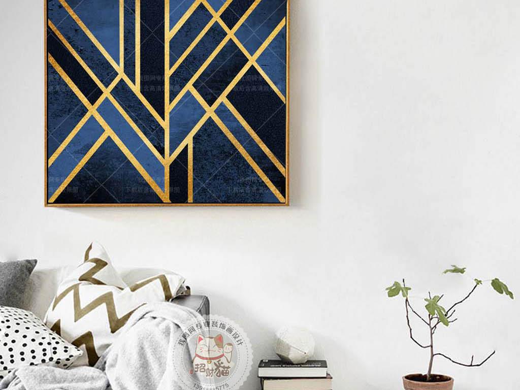 北欧现代简约抽象黑蓝几何金线分割客厅挂画