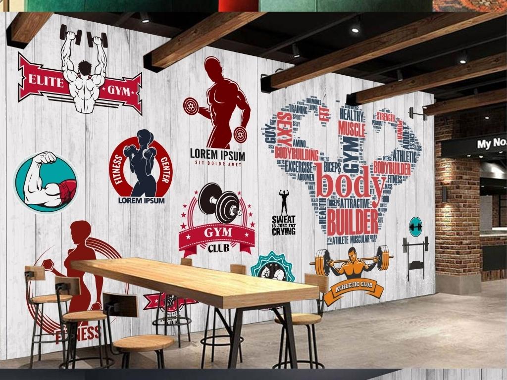 木板复古运动健身会所形象墙背景墙