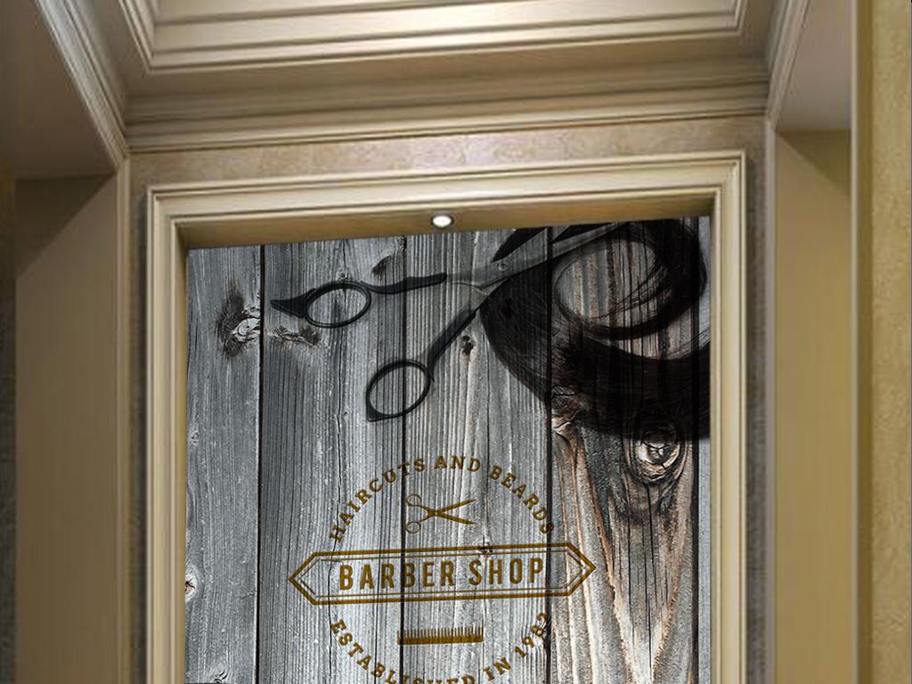 木纹木板背景理发美发发型工装玄关