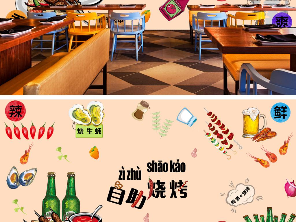 个性手绘啤酒烧烤bbq餐馆背景墙