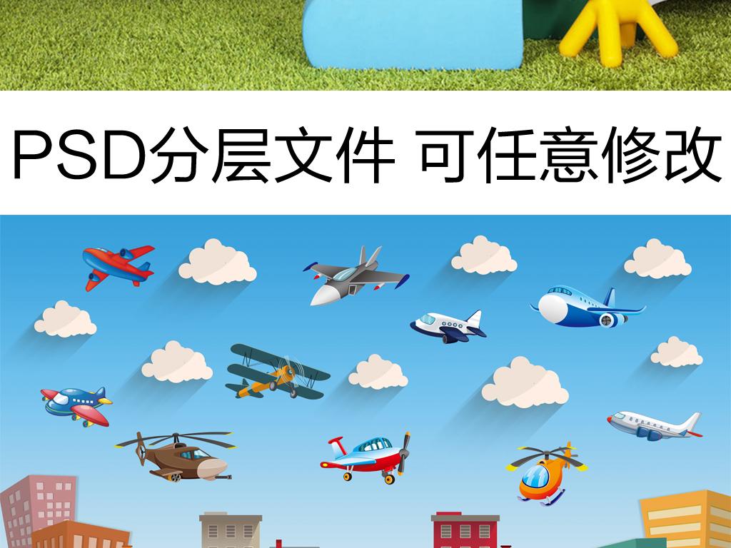 卡通3d立体儿童房壁画背景墙图片