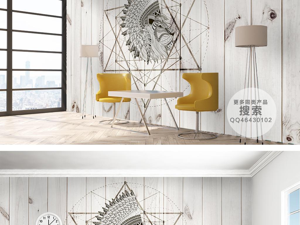 背景墙|装饰画 工装背景墙 其它 > 未来几何狮子头像木纹背景墙  版权