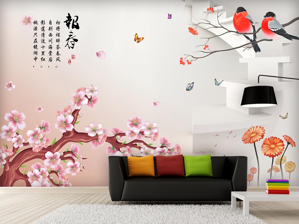 手绘花鸟报春梅花3d电视背景墙(图片编号:15740655)
