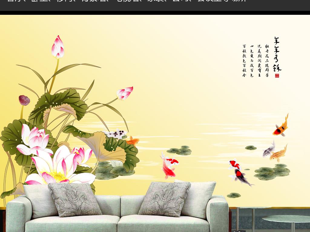 手绘莲花中式背景墙