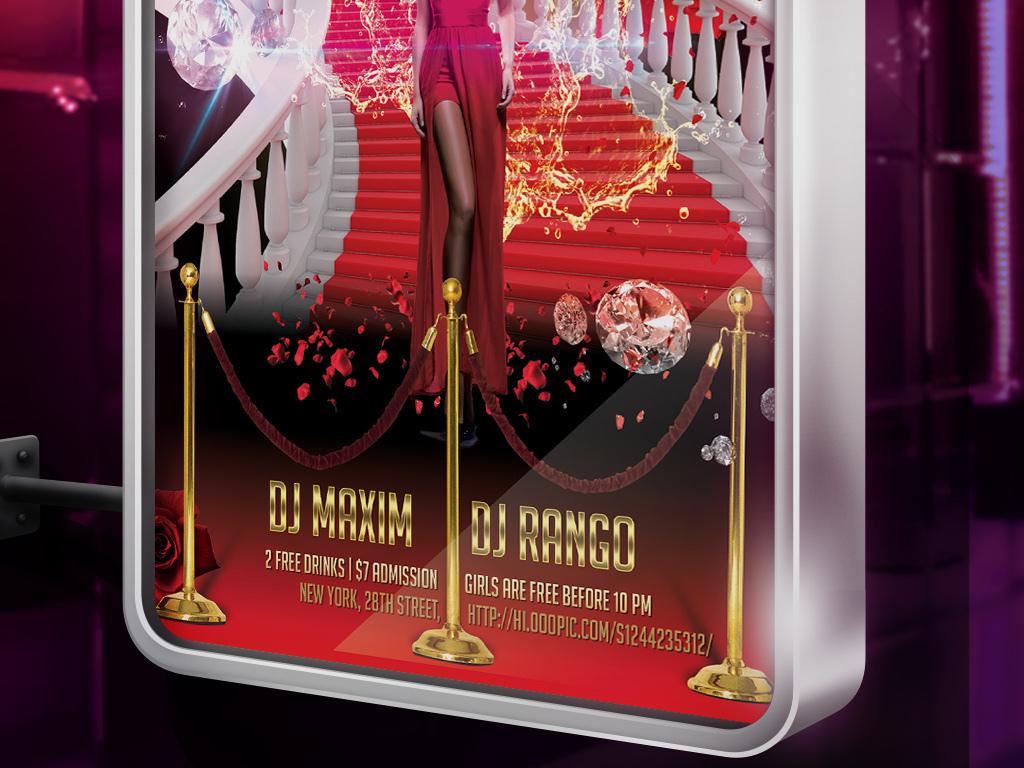 高贵华丽T台秀场时装发布颁奖晚会宣传海报图片设计素材 高清psd模图片