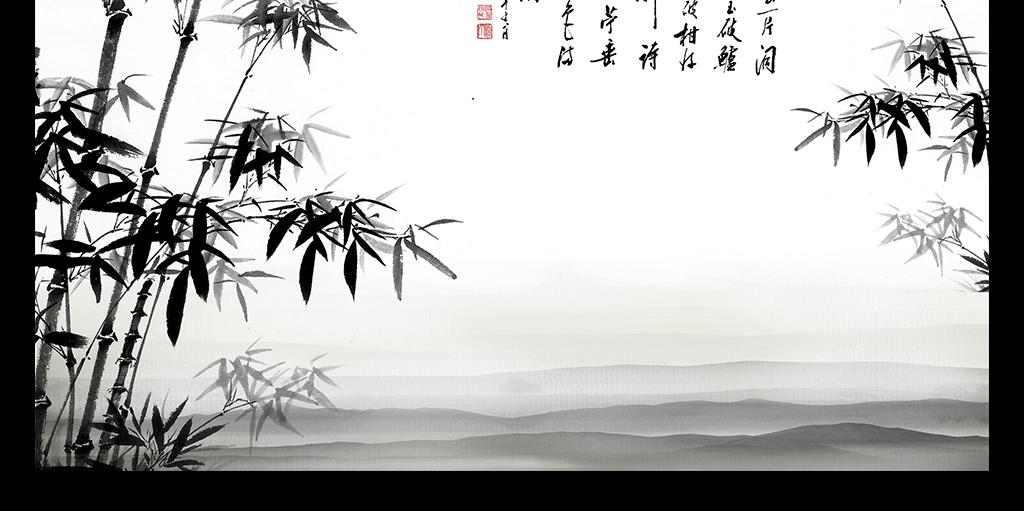 水墨竹山水画电视背景墙