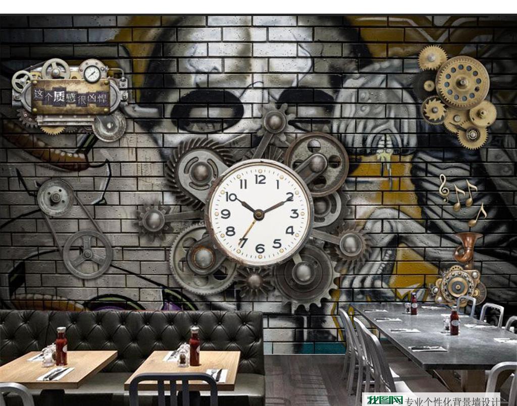 机器齿轮机械复古涂鸦壁画背景墙