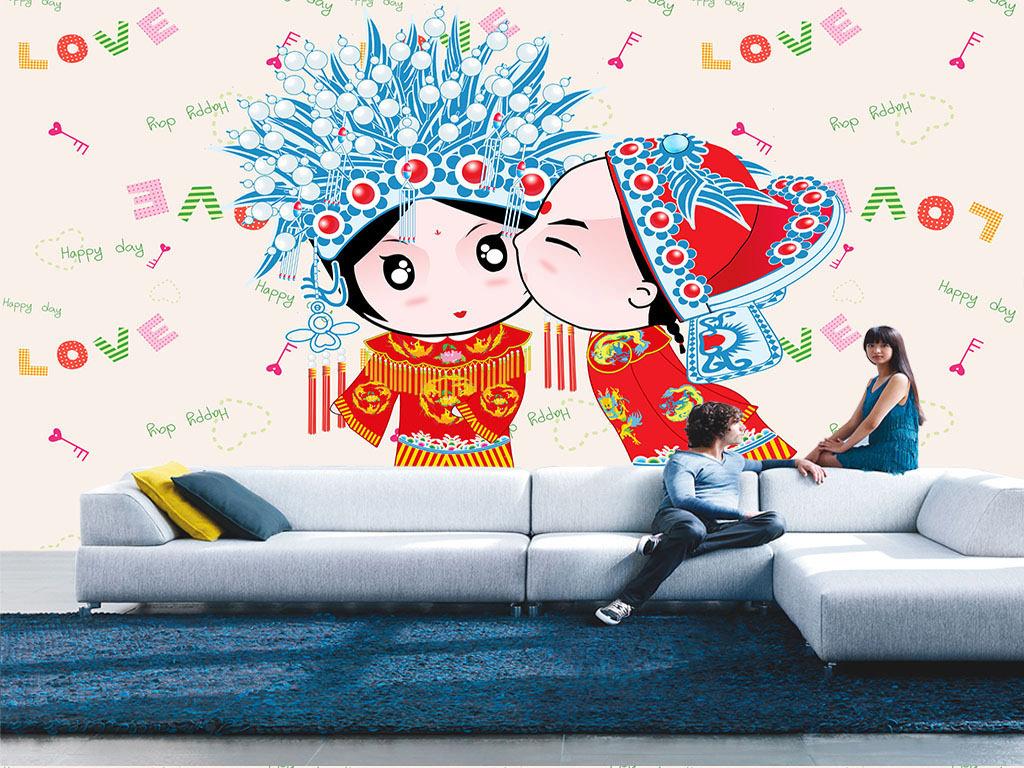 粉色浪漫love卡通人物爱情婚房背景墙