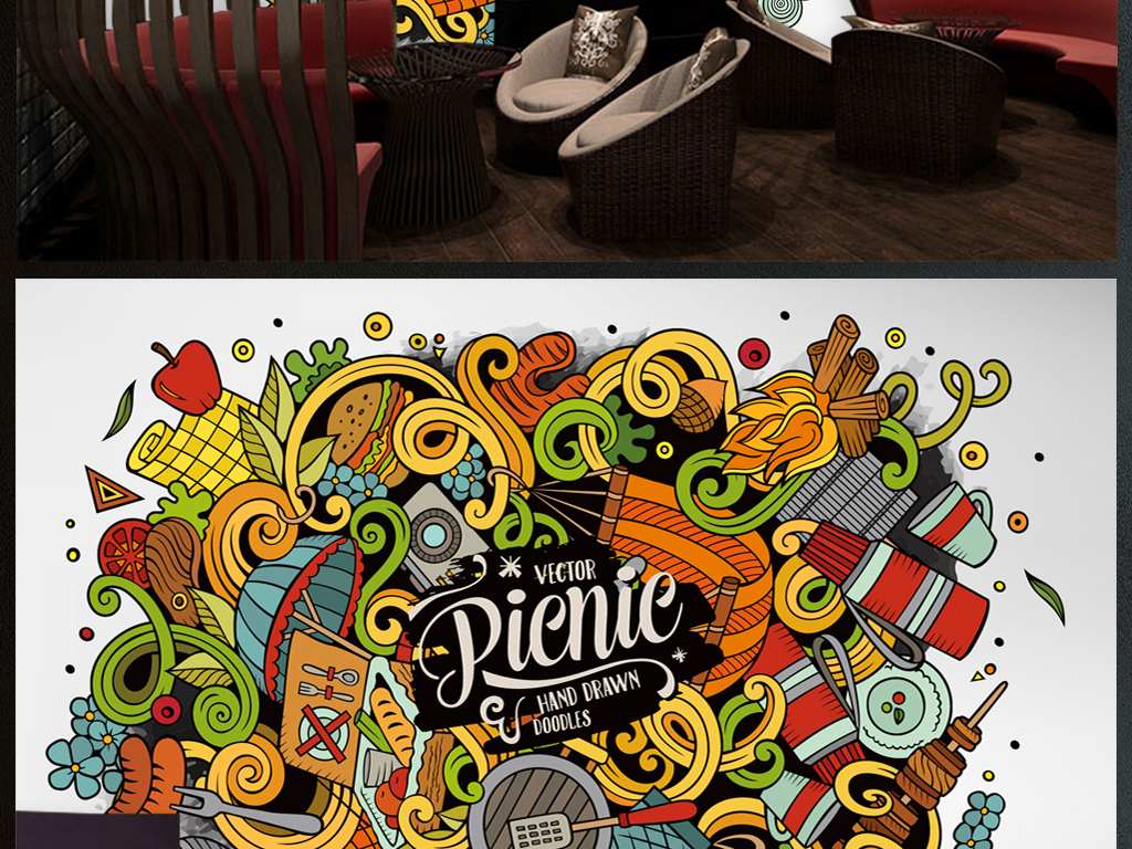 ai)手绘涂鸦式餐饮背景墙                                  汉堡